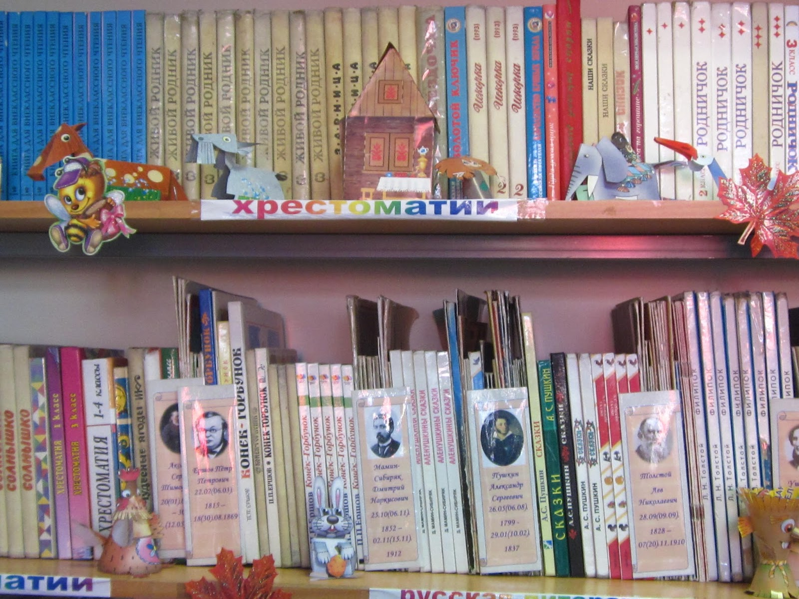 сценарий экскурсии в библиотеку для дошкольников