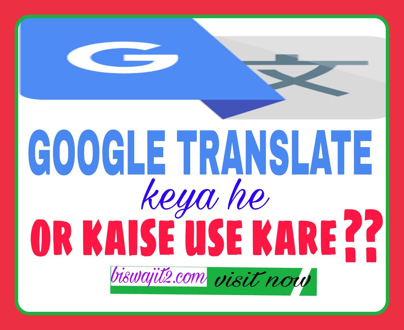Charmant Wohnzimmer Google Translate Galerie - Heimat Ideen ...