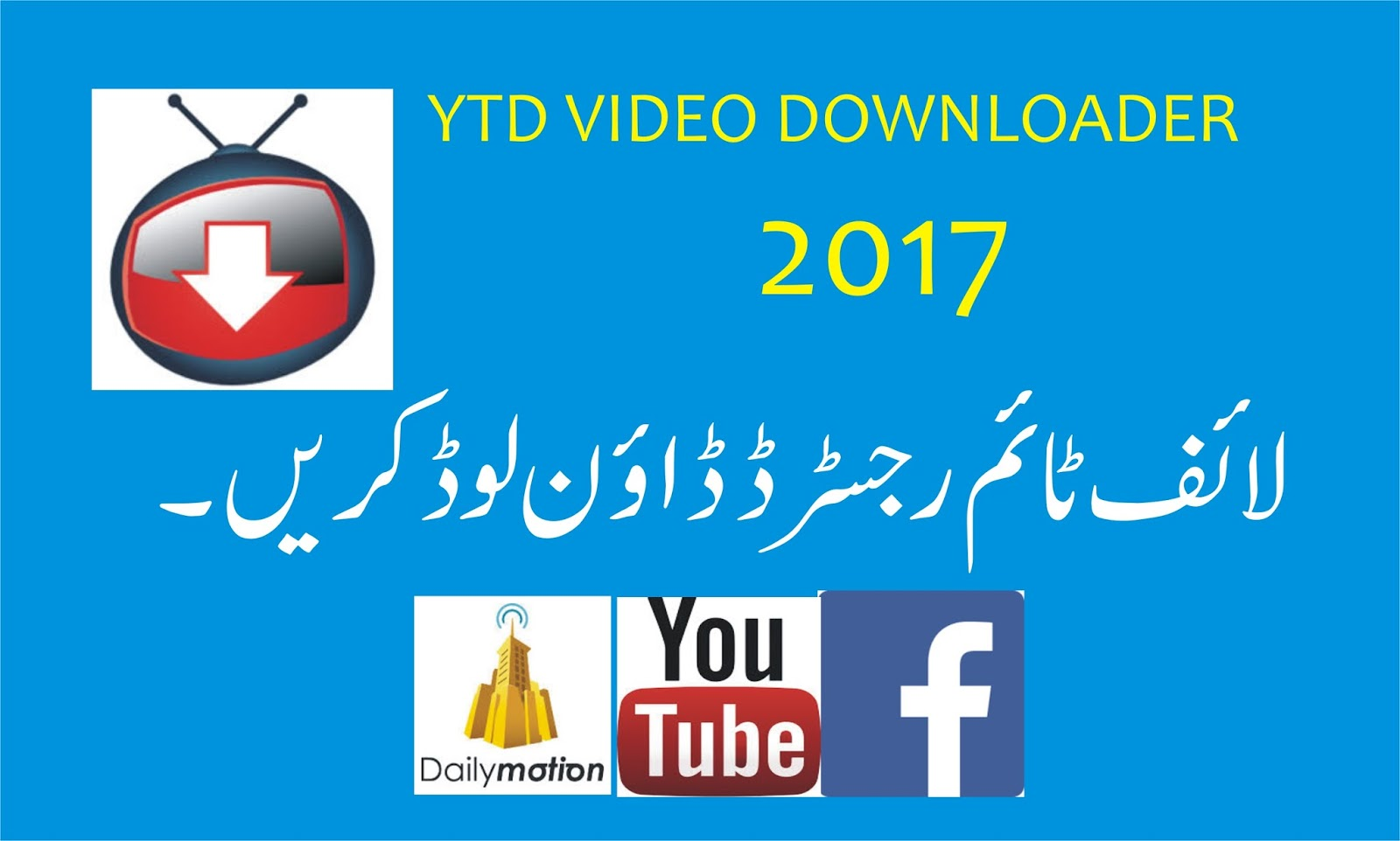 ytd downloader free download full version 2017