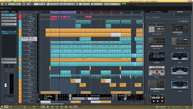 cubase windows 7 crack