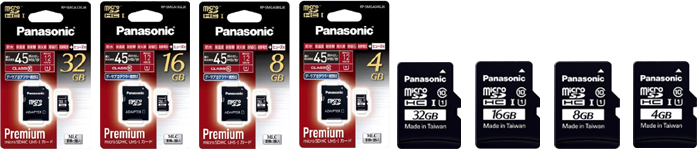 パナソニック「SMGA」microSDHCカード