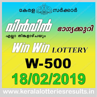 "kerala lottery result 18 2 2019 Win Win W 500"", kerala lottery result 18-2-2019, win win lottery results, kerala lottery result today win win, win win lottery result, kerala lottery result win win today, kerala lottery win win today result, win winkerala lottery result, win win lottery W 500 results 18-2-2019, win win lottery w-500, live win win lottery W-500, 18.2.2019, win win lottery, kerala lottery today result win win, win win lottery (W-500) 18/02/2019, today win win lottery result, win win lottery today result 18-2-2019, win win lottery results today 18 2 2019, kerala lottery result 18.02.2019 win-win lottery w 500, win win lottery, win win lottery today result, win win lottery result yesterday, winwin lottery w-500, win win lottery 18.2.2019 today kerala lottery result win win, kerala lottery results today win win, win win lottery today, today lottery result win win, win win lottery result today, kerala lottery result live, kerala lottery bumper result, kerala lottery result yesterday, kerala lottery result today, kerala online lottery results, kerala lottery draw, kerala lottery results, kerala state lottery today, kerala lottare, kerala lottery result, lottery today, kerala lottery today draw result, kerala lottery online purchase, kerala lottery online buy, buy kerala lottery online, kerala lottery tomorrow prediction lucky winning guessing number, kerala lottery, kl result,  yesterday lottery results, lotteries results, keralalotteries, kerala lottery, keralalotteryresult, kerala lottery result, kerala lottery result live, kerala lottery today, kerala lottery result today, kerala lottery"