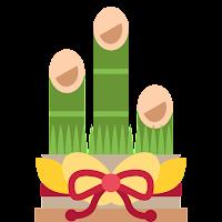 kadomatsu tradición año nuevo japon emoji