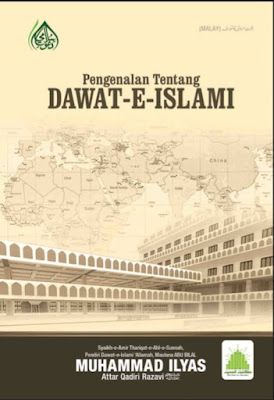 Download: Pengenalan Tentang Dawat-e-Islami pdf in Malay
