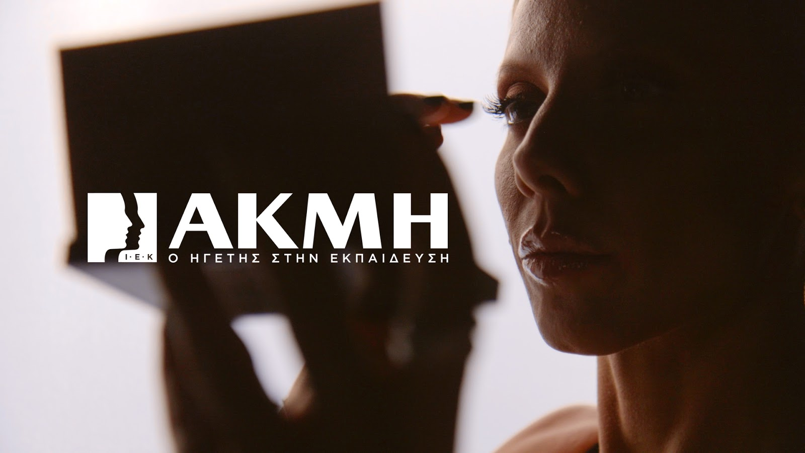 IEK AKMH MakeUp Seminars