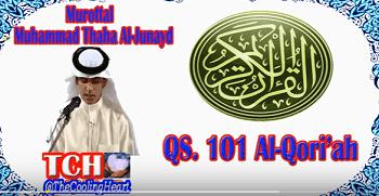 Surah Al Qariah termasuk kedalam golongan surat Surah Al Qariah Arab, Terjemahan dan Latinnya