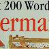 كتاب اول 200 كلمة شائعة فى اللغة الالمانية بالصور - جميل جدا