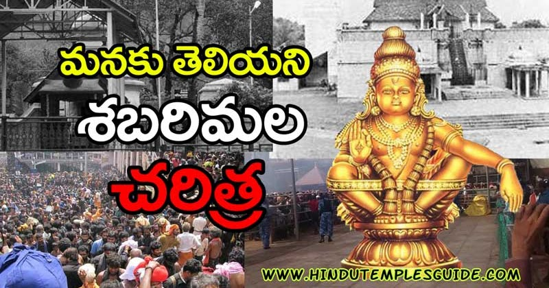 skanda puranam in telugu pdf free download