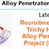 38 Posts vacancy in Trichy Heavy Alloy Penetrator Project (HAPP)