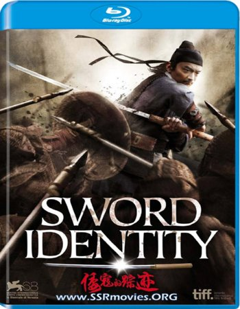 The Sword Identity (2011) Dual Audio Hindi 480p BluRay 300MB