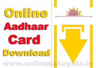 How To Download Aadhar Card in Hindi
