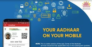 mAadhaar : App For Android | Your SmartPhone is Your Aadhar Card