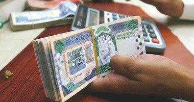 اسعار العملات العربية والاجنبية امام الريال السعودي اليوم السبت 28-5-2016