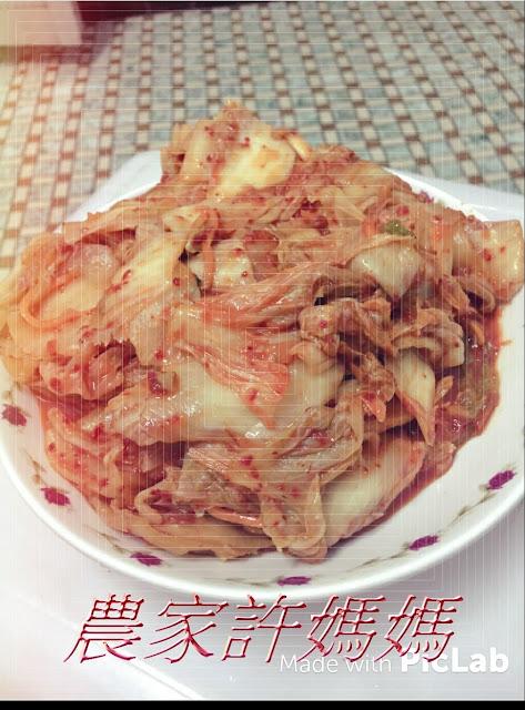 眼睛為之一亮許媽媽韓國泡菜