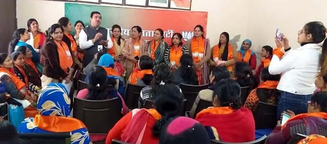NIT BJP Women Front Worker: Yashveer Dagar