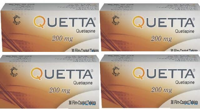 سعر ودواعى إستعمال كويتا Quetta أقراص لعلاج نوبات الهوس