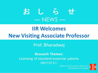 IIR welcomes new visiting associate professor