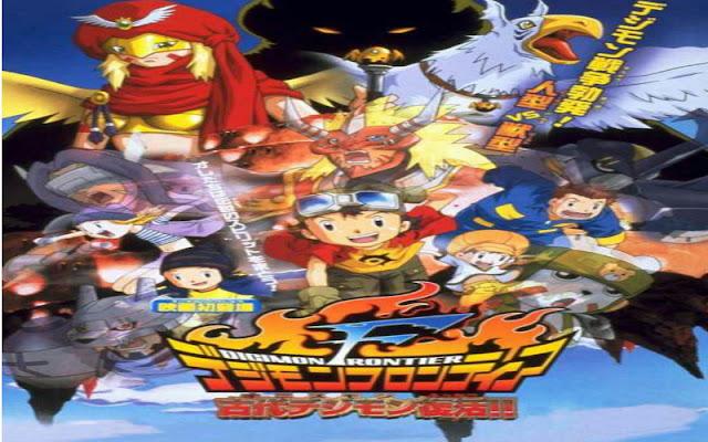 Digimon Movie 7: Ornismon Fukkatsu!! Subtitle Indonesia