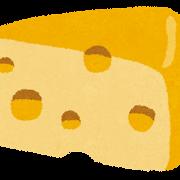 チーズのイラスト(薫製)