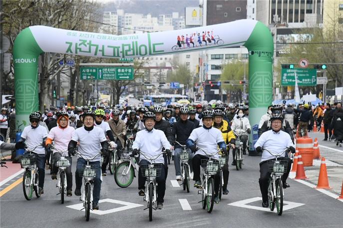서울시, '제1회 서울자전거퍼레이드' 5월12일 개최