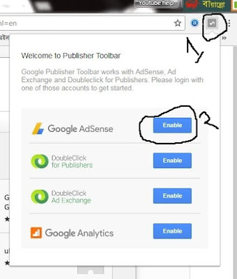 গুগল এডসেন্স একাউন্ট #গুগল এডসেন্স টিউটোরিয়াল #গুগল এডসেন্স ইউটিউব #গুগল এডসেন্স এর বিকল্প #ইউটিউব থেকে আয় করুন #google adsense কি #adsense bangladesh #youtube adsense