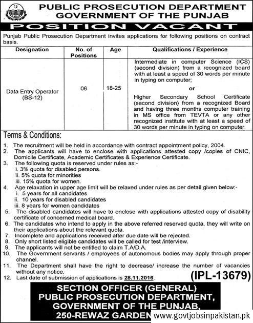 Jobs in Public Prosecution Department Punjab