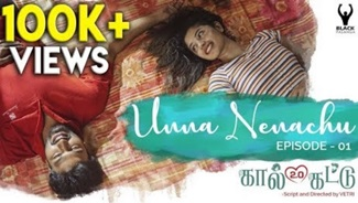 Episode 01 | Kaal Kattu 2.O | Tamil web series | Unna Nenachu 1 | Black Pasanga