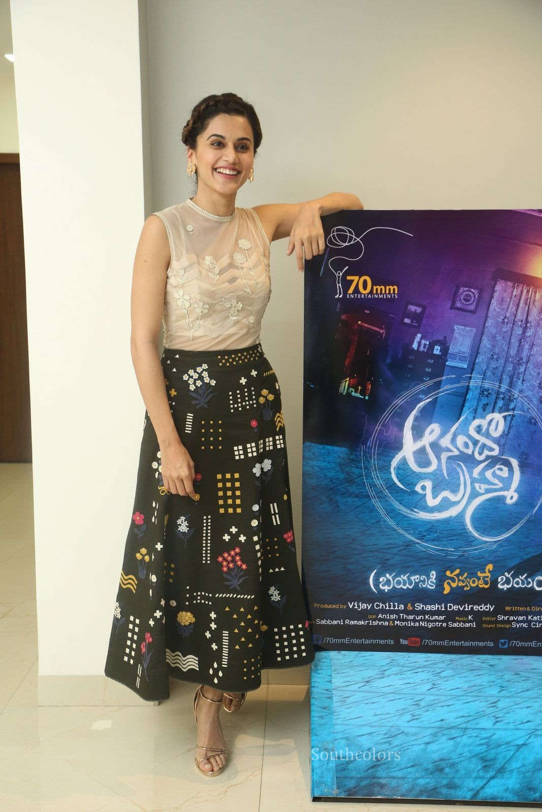 taapsee pannu stills at anando brahma trailer launch southcolors%2B%25288%2529