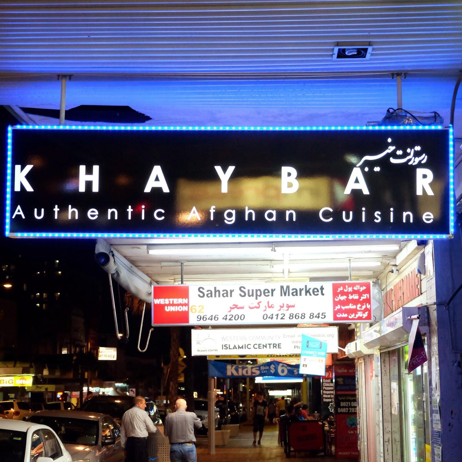 Khaybar Restaurant - Auburn