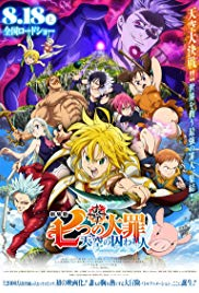 Watch The Seven Deadly Sins the Movie: Prisoners of the Sky Online Free 2018 Putlocker