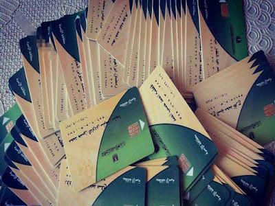 عمرو مدكور, وزير التموين, بطاقات التموين, منظومة الدعم,