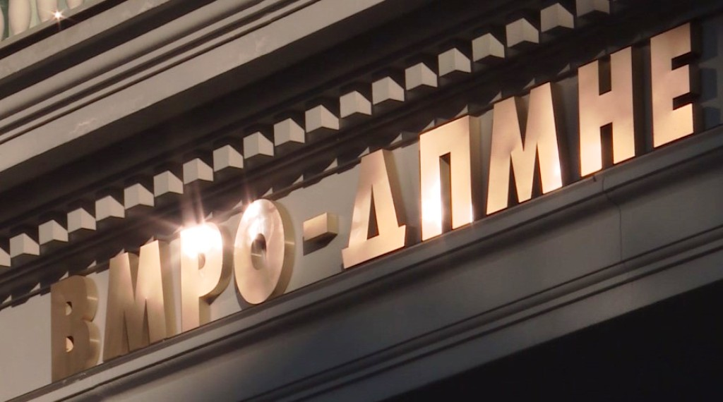 VMRO-DPMNE accuses SDSM for abandoning its election pledge to reduce the debt