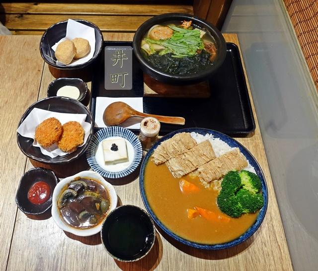 井町日式蔬食料理(新竹新源店)~新竹日式素食
