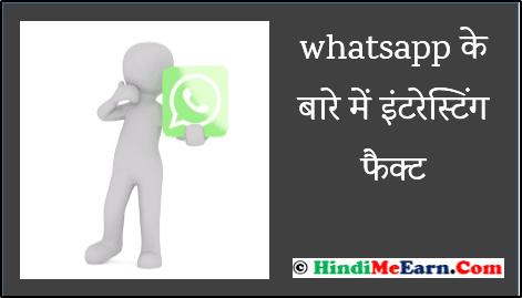 whatsapp का मालिक