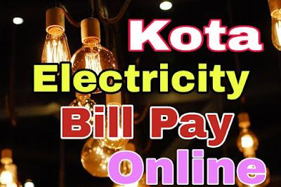 Kota Bijli Ka Bill Online Kaise Bhare