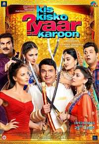 Kis Kisko Pyaar Karoon (2015) 700mb HD Full Movie Download