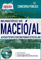 Concurso de Maceió AL 2017