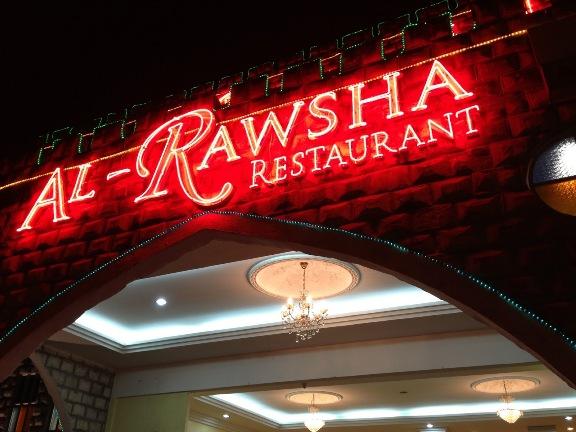 Al Rawsha Restaurant tempat makan sedap shah alam
