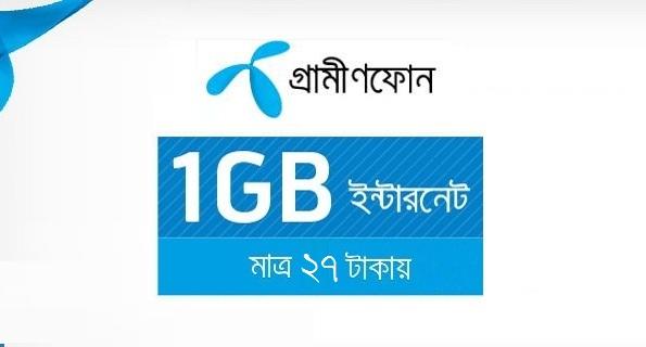 Grameenphone 1GB internet 27tk