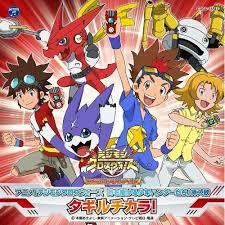 Cuộc phiêu lưu của các con thú Phần 7 -Digimon Xros Wars