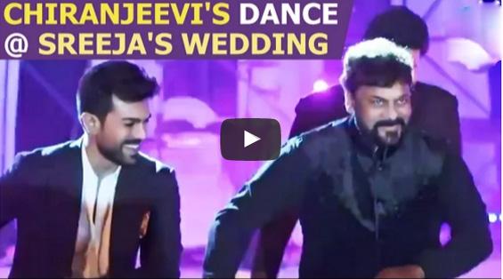 Chiranjeevi's Dance At Sreeja's Wedding Sangeeth Function