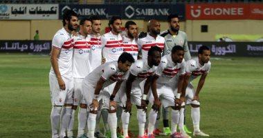 اعرف موعد مباراة الزمالك اليوم وطلائع الجيش في دور ربع الناهئي من كأس مصر والقنوات الناقلة