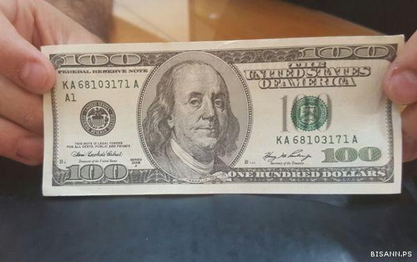 رابط فحص الدفعة الثالثة من المساعدات القطرية 100 دولار للعمال والأسر الفقيرة