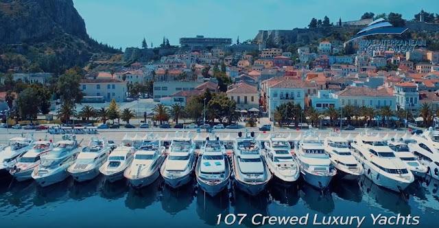 Το επίσημο βίντεο από το 5ο Mediterranean Yacht Show στο Ναύπλιο