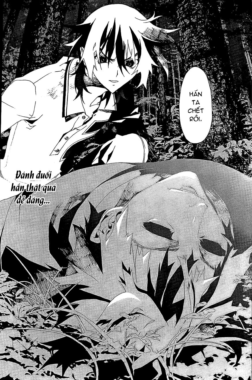Shiki chapter 7 trang 45