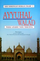 ayyuhal walad pdf