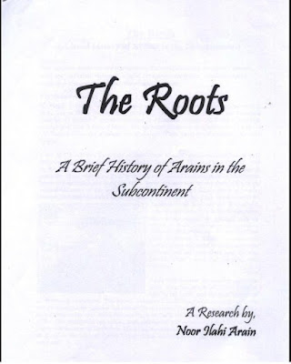 The Roots History of Arain