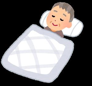 いろいろな寝ている人のイラスト(お爺さん)