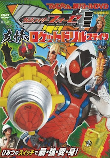 Kamen Rider Fourze: Rocket Drill States of Friendship MP4 Subtitle Indonesia