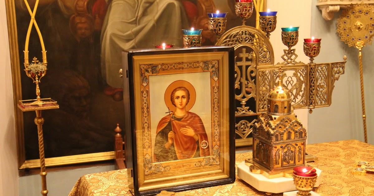 Молитвы и при каких обстоятельствах какую читать